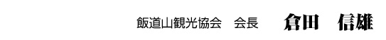 information_img2021_2