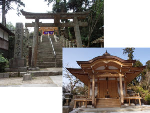 庚申山廣徳寺